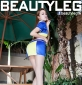 [Beautyleg] No.1005 Dana 2014-07-25